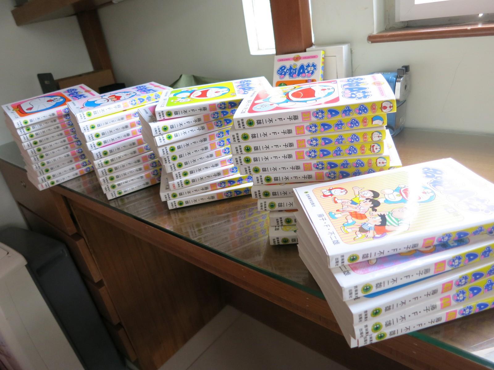 多啦A夢 全套漫畫 (珍藏版) 1-45冊