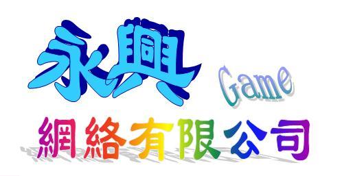 列王紛爭、怪物彈珠、夢想星城、手游代儲、夢三國、MY卡、GASH卡、日本WebMoney卡
