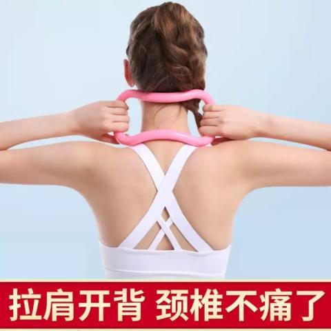 瑜伽环(开肩拉背)